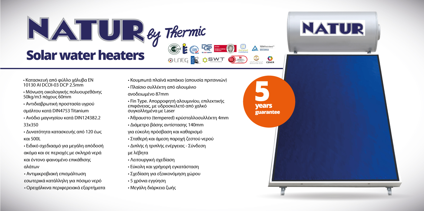 thermic-web-products-thermosifonic-eng-new-3