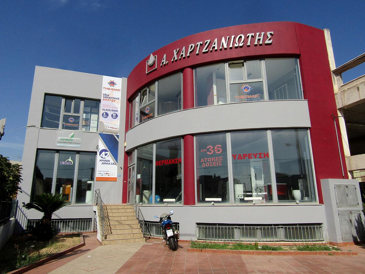 xartzaniotis